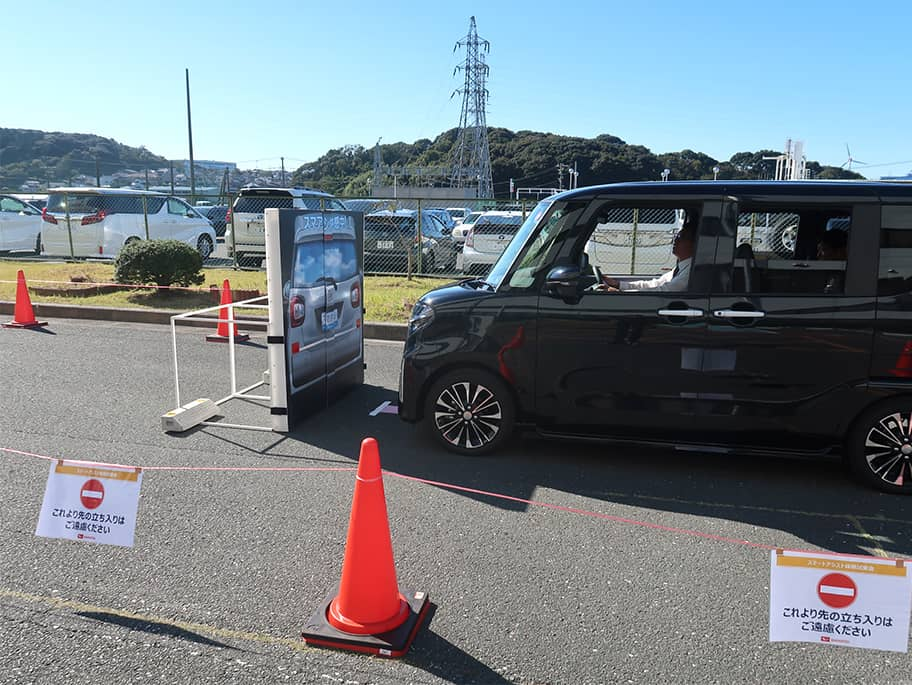 Traffic Safety Event