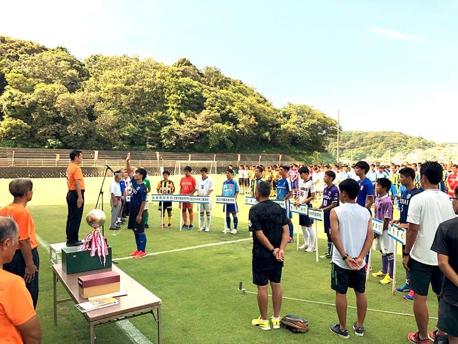Hamanako Cup Soccer Tournament Sponsorship