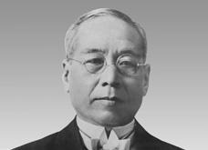 豊田佐吉翁